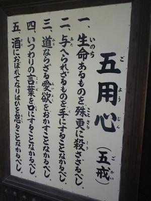 20110803